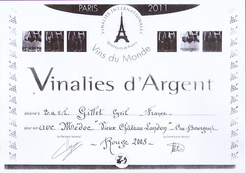 老拉彤2008年份酒获2011年法国巴黎国际葡萄酒烈酒竞赛银奖.jpg